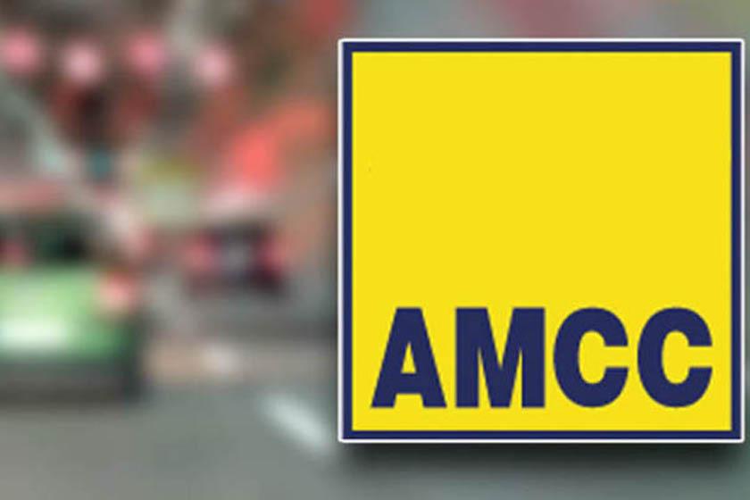 AMSS, Auto-moto savez Srbije, stanje na putevima