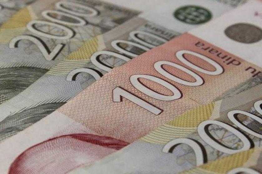 kursna lista, nbs, dinar, dolar, evro