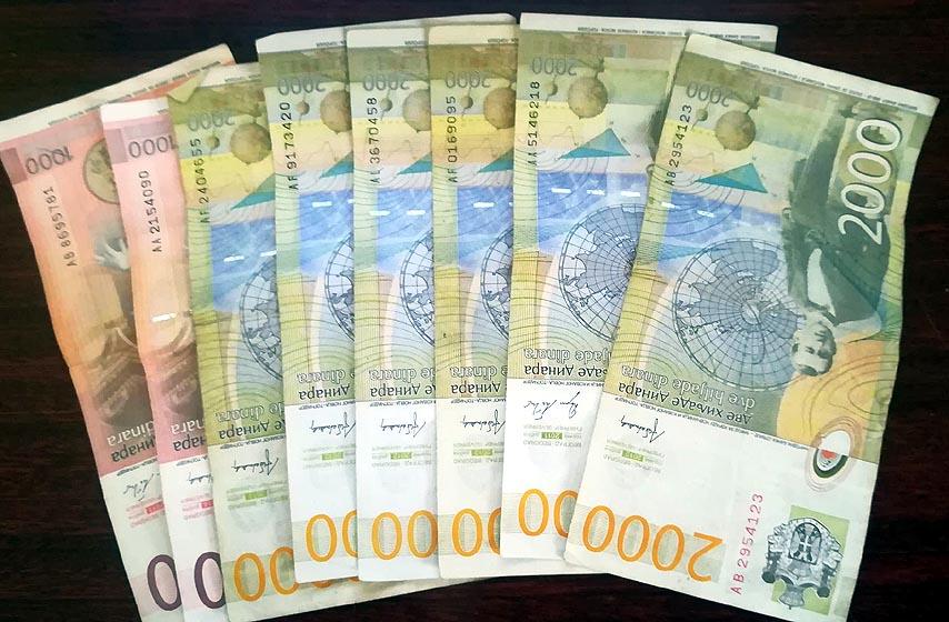 60 evra pomoci sa biroa, prijava za 60 evra