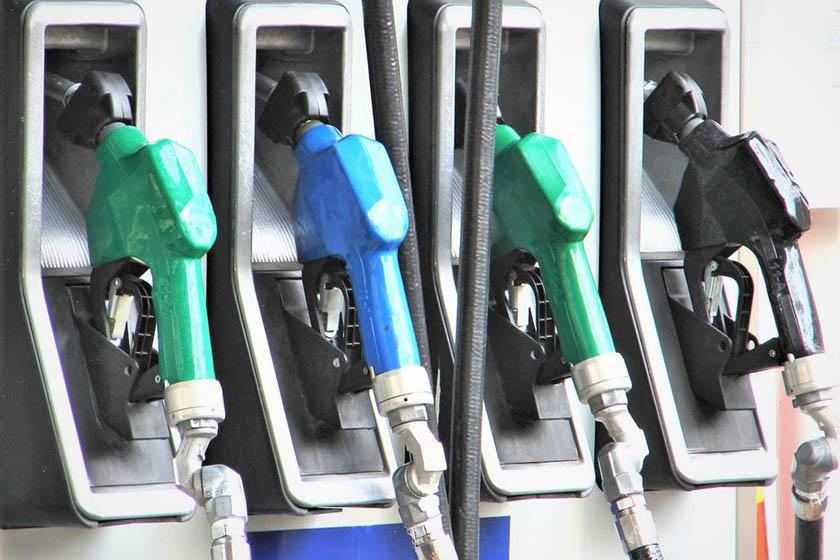 gorivo, nova vrsta goriva
