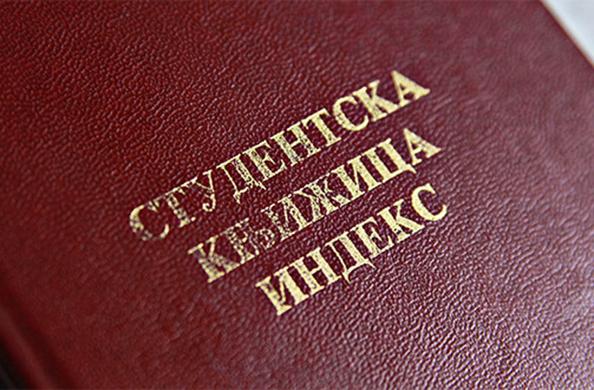 ministarstvo prosvete, prijemni ispit, kovid pozitivni