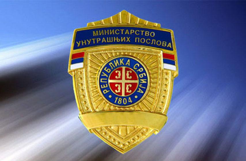 policija, droga, hapsenje, mup, hronika, najnovije vesti, najnovije vesti hronika, srbija