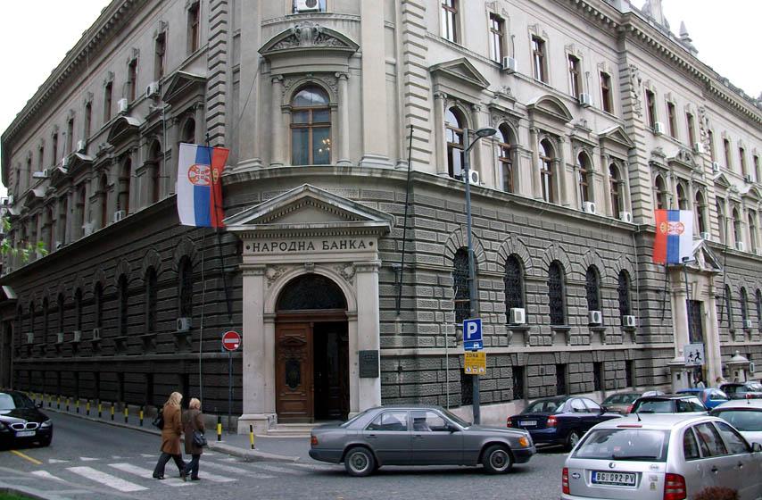narodna banka srbije, zelene obveznice