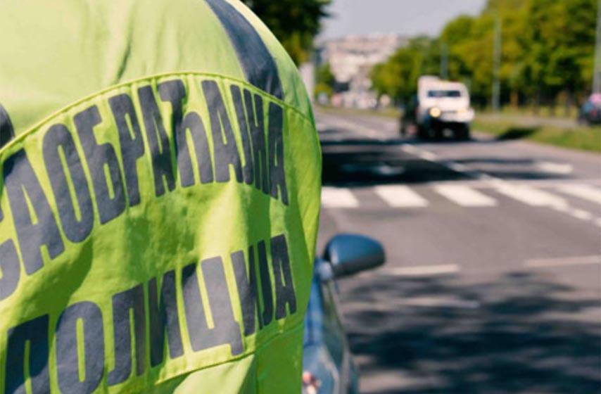 oduzimanje vozila, saobracajna policija
