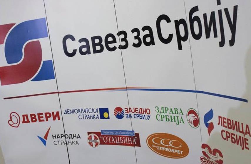 Savez za Srbiju više ne postoji, Savez za Srbiju, politika