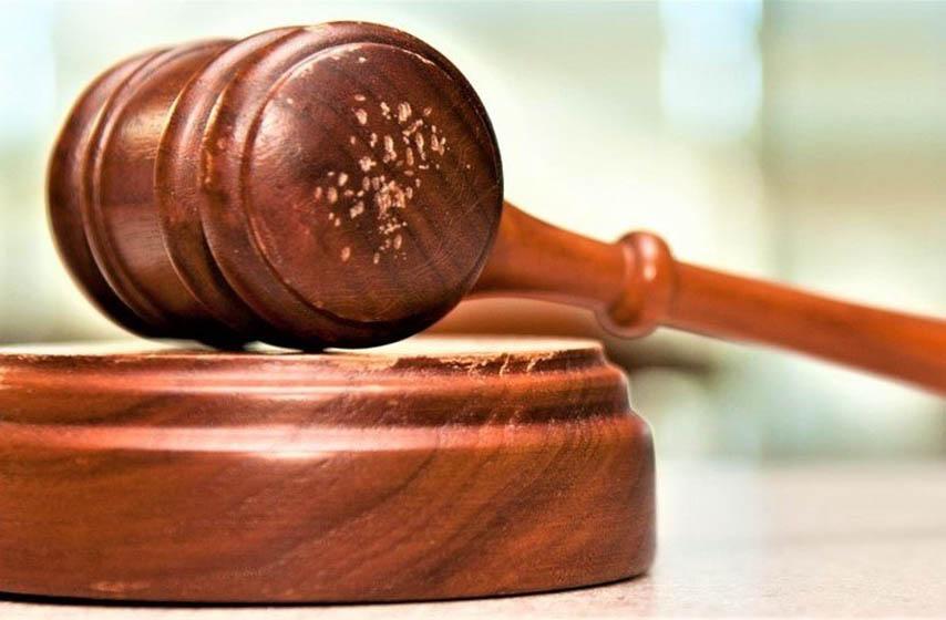 vrhovni kasacioni sud, tuzbe protiv banaka