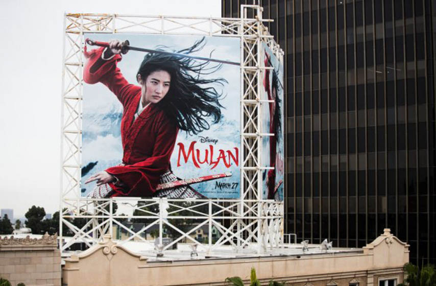 premijera filma, Mulan, Dizni plus, striming platforma