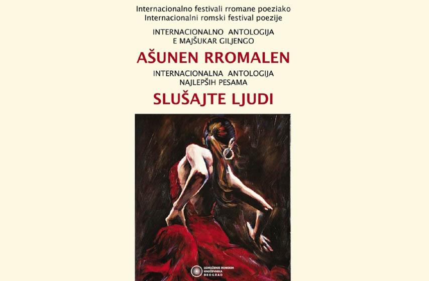 pisci iz panceva, udruzenje romskih knjizevnika