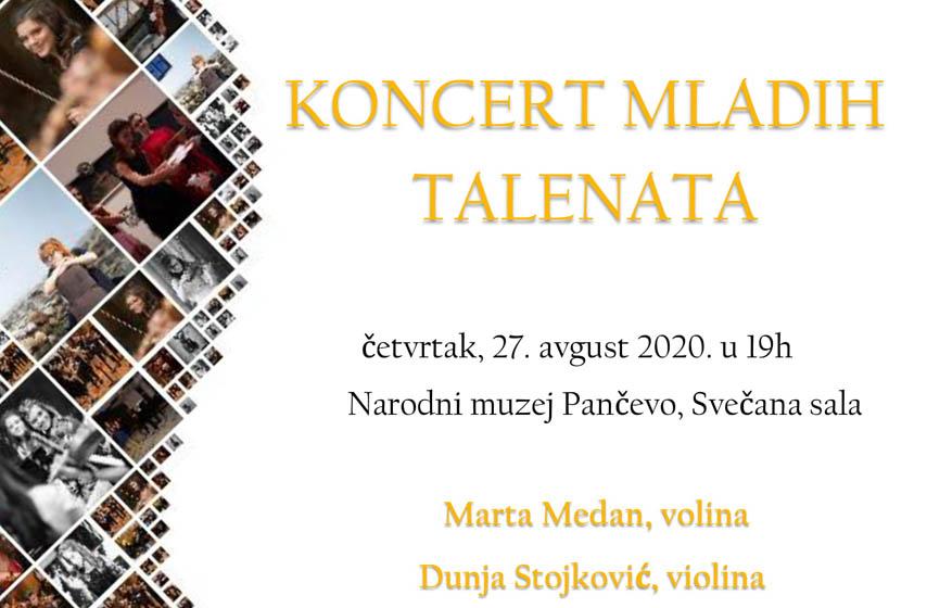 narodni muzej pančevo, koncert