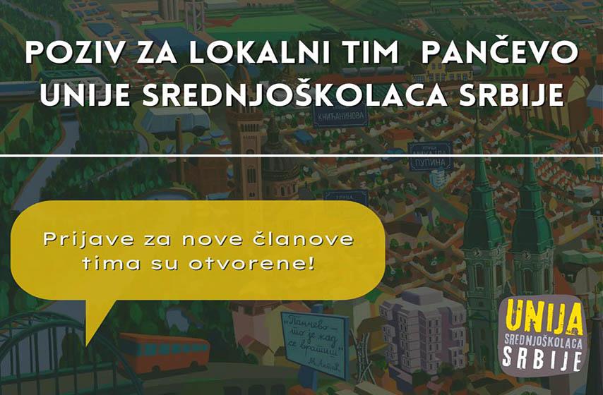 lokalni tim pancevo unije srednjoskolaca srbije
