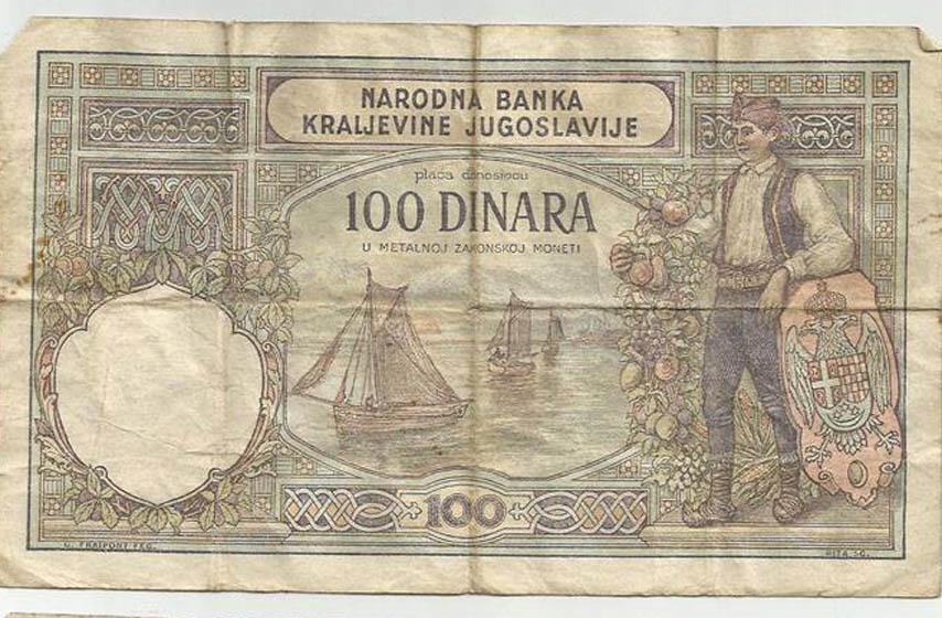 dinar novcanica