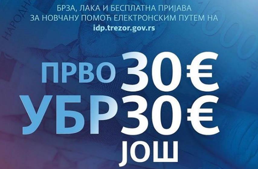 pomoc 60 evra, prijava za 60 evra, kako se prijaviti za 60 evra