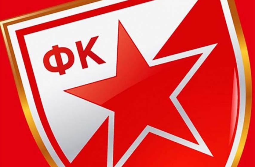 fk crvena zvezda, 58 rodjendan zvezde