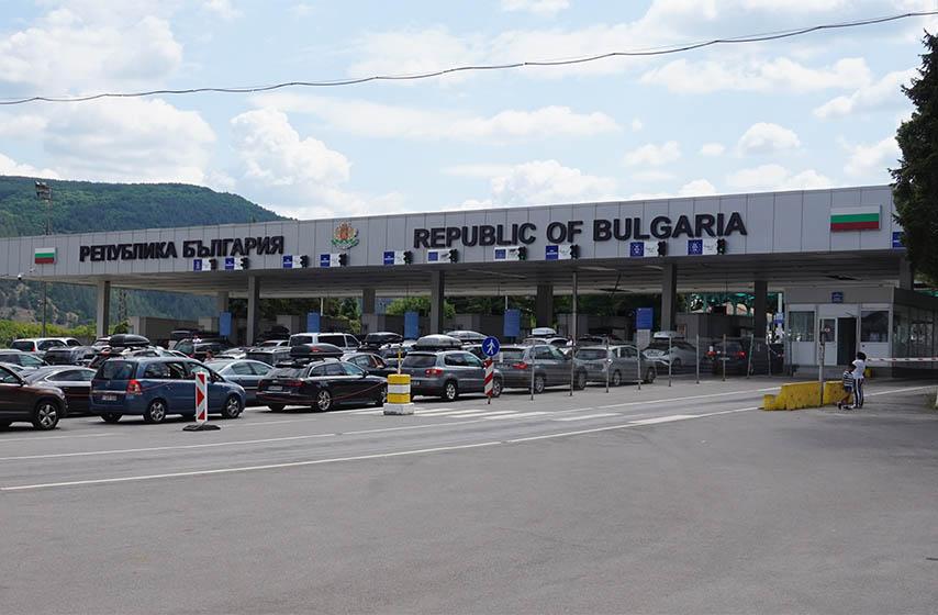 ulazak u bugarsku, putovanje u bugarsku