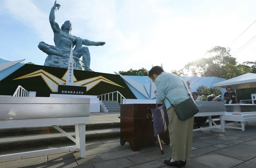 Nagasaki, Japan, bombardovanje