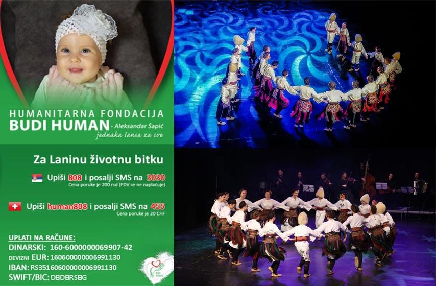 Kud Abrašević Pančevo, Abrašević, Pančevo, Barutana, humanitarna akcija, javna proba, Lana Jovanović