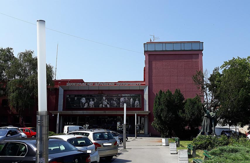 beogradsko dramsko pozoriste, tiketklub