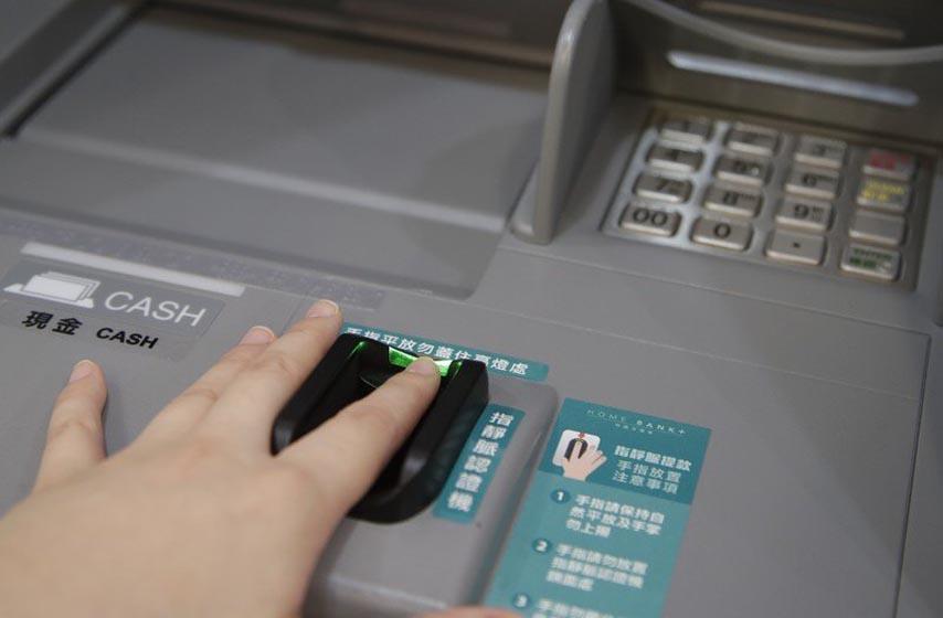 biometrija na bankomatima