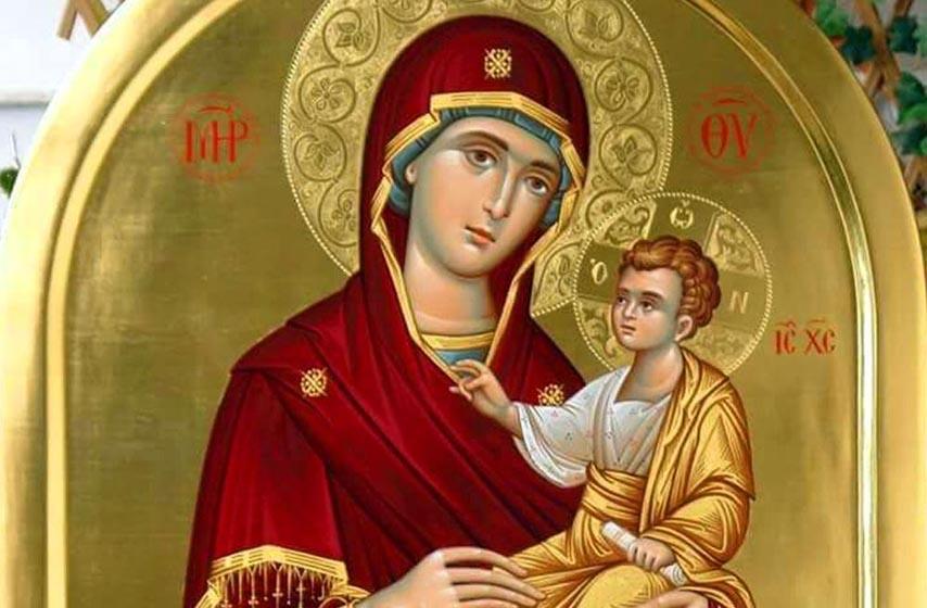 praznik rođenja presvete Bogorodice
