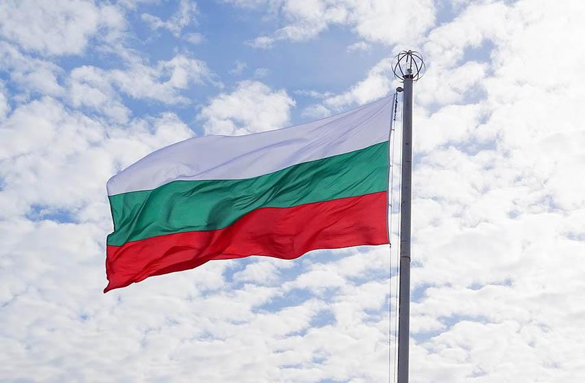Bugarska, granice, pcr test