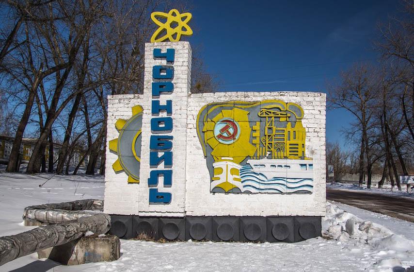 cernobilj, pripjat, nuklearna katastrofa