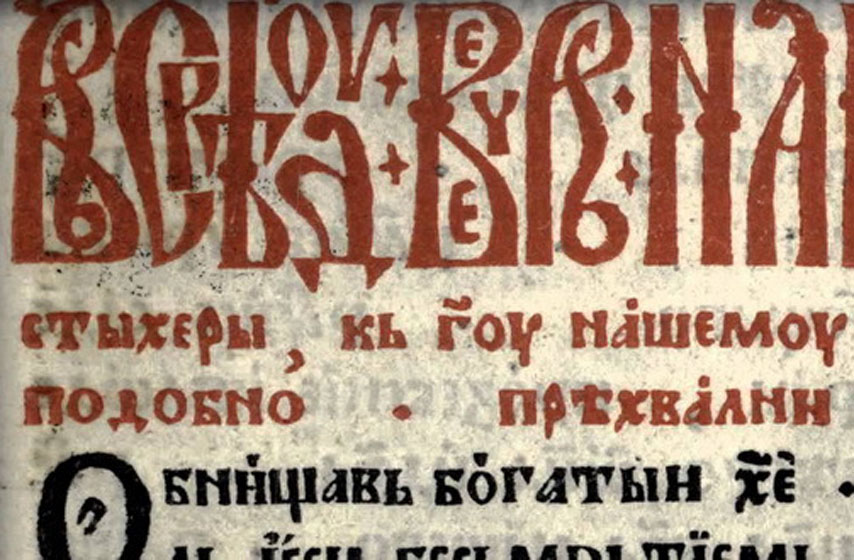 pancevo, beograd, novi sad, vesti, dan slovenske pismenosti i kulture