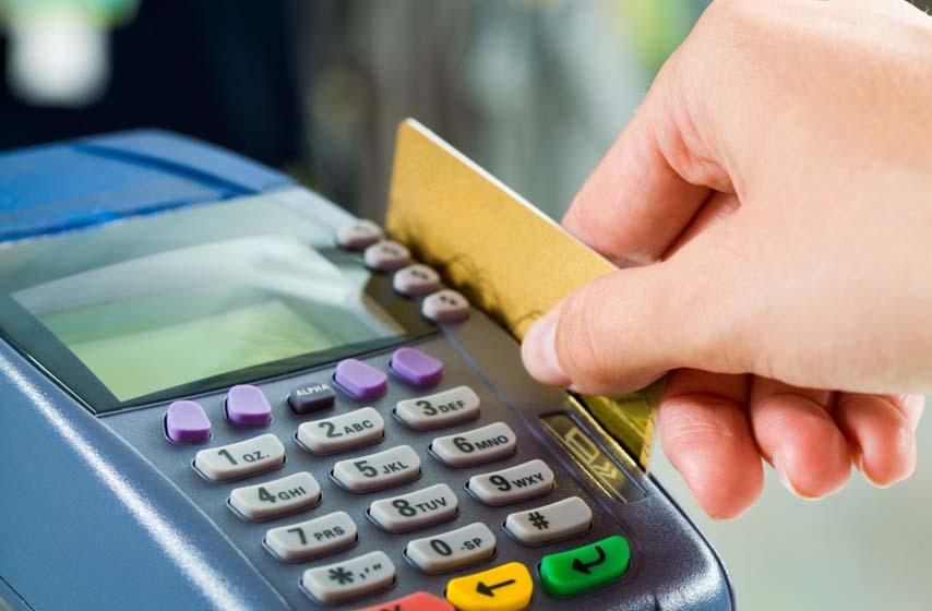 placanje dina karticama na rate