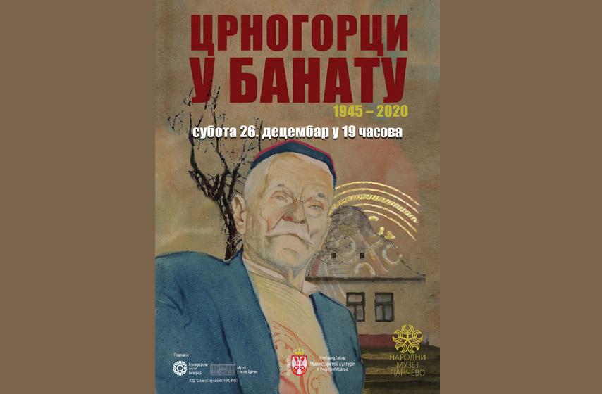 narodni muzej pancevo, crnogorci u banatu, izlozba