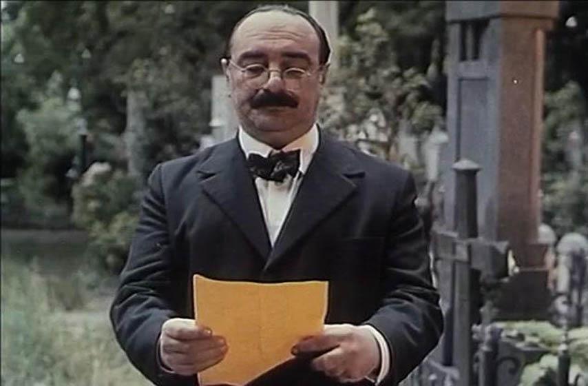 Bata Stojković, vic, Danilo Bata Stojković