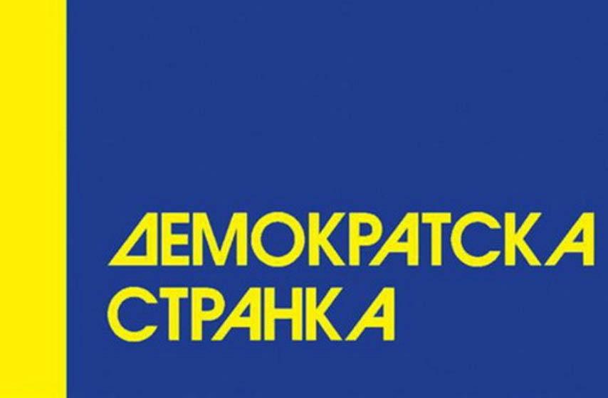 demokratska, stranka, demokratska stranka, ds, balsa, bozovic, balsa bozovic, politika, izbori 2020, parlamentarni izbori, vesti iz srbije, najnovije vesti