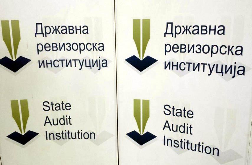 državna revizorska institucija, DRI, Putevi Srbije