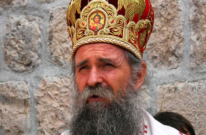 episkop, joankije, episkop joanikije, vesti iz regiona, najnovije vesti