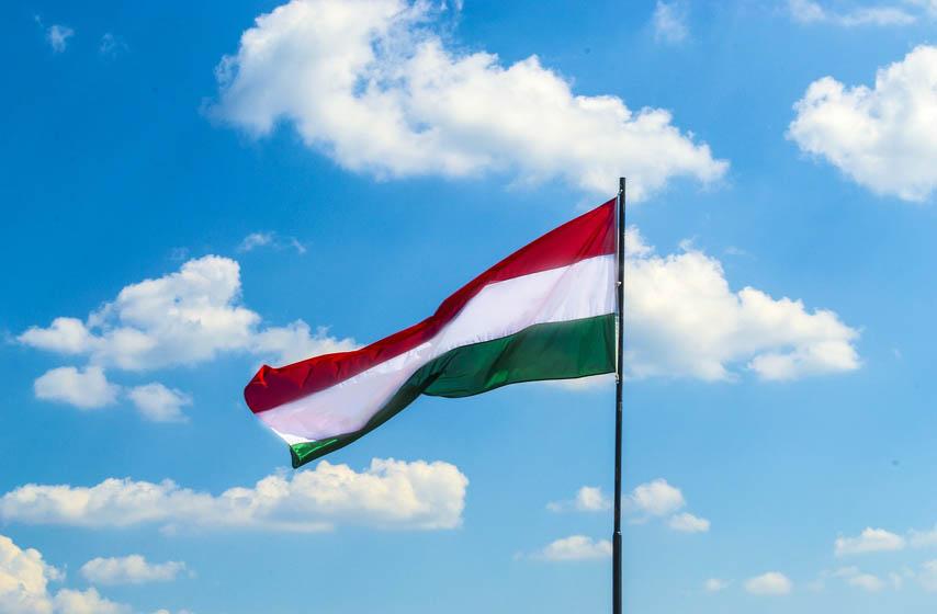 mađarska granica