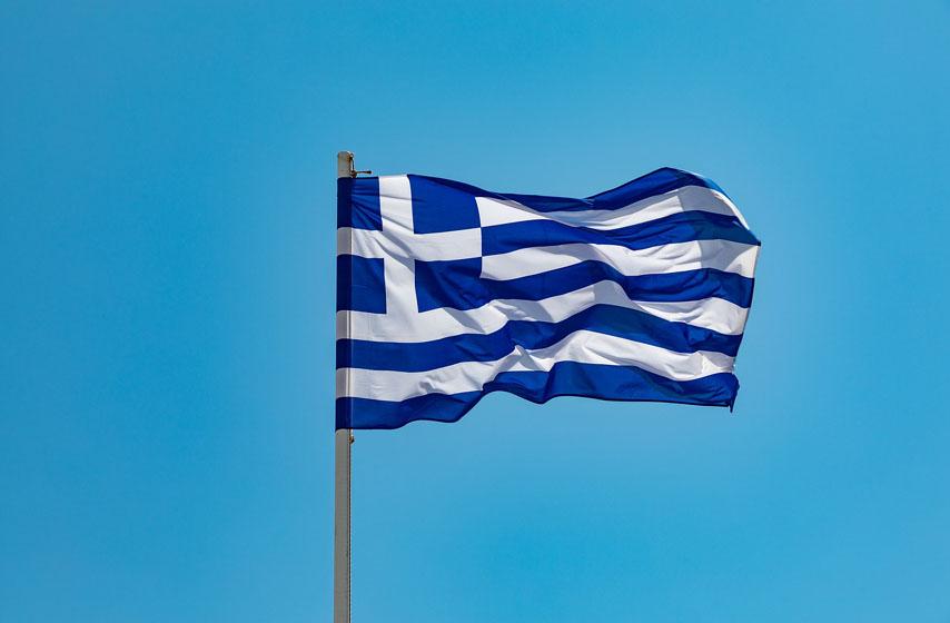 Grčka, granice