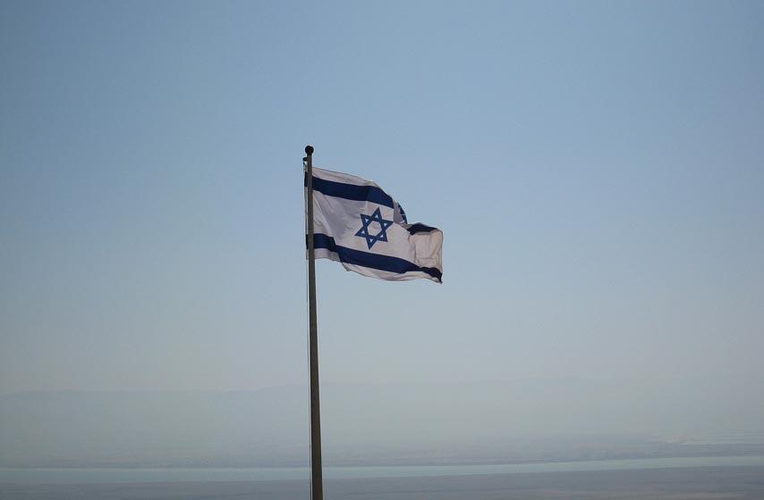 Izrael, priznanje Kosova, Ambasador Izraela