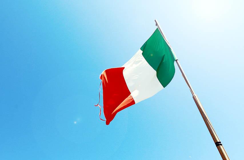 ulazak iz Srbije u Italiju