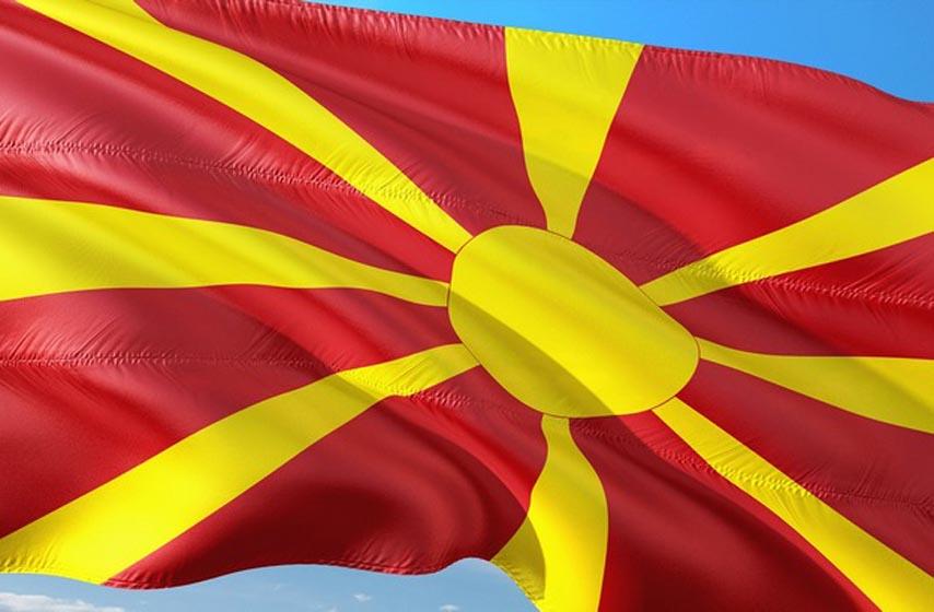 sef makedonske obavestajne sluzbe, poternica