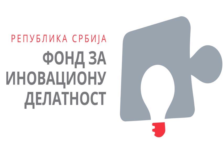 razvoj inovacija srbija, fond za razvoj inovacija