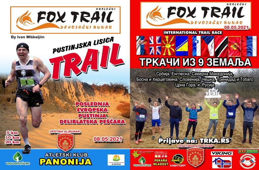 trail trka devojacki bunar, atletika, ak panonija