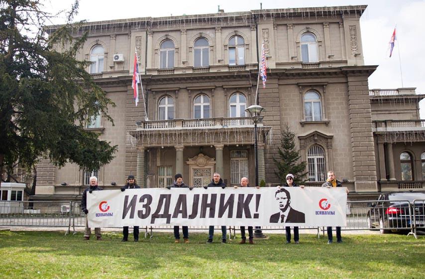 pokret oslobodjenje, protest ispred predsednistva srbije