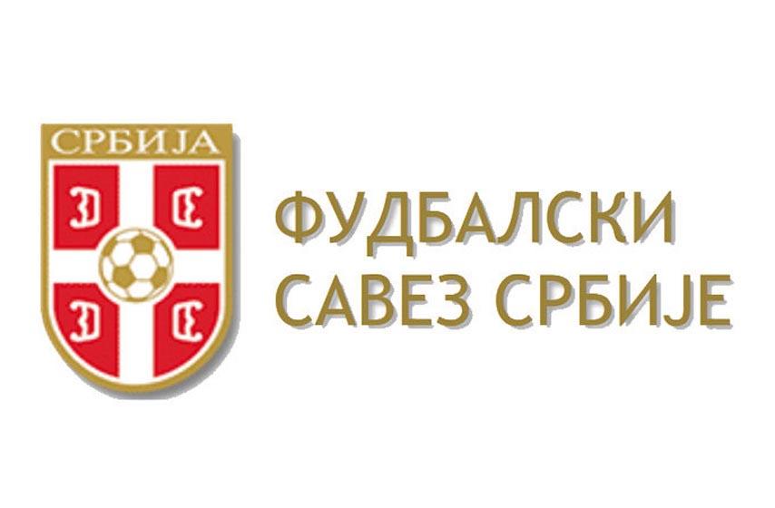 mlada fudbalska reprezentacija srbije, fudbal, sport