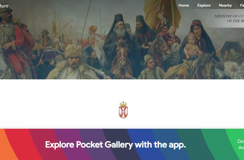 google arts and culture,  kulturno nasleđe srbije
