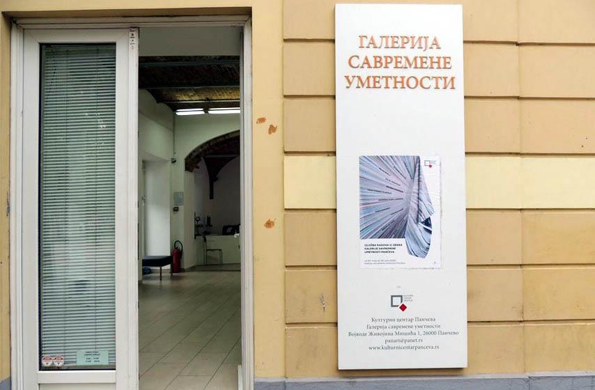 Bijenale umetnosti, pancevo, kulturni centar pancevo