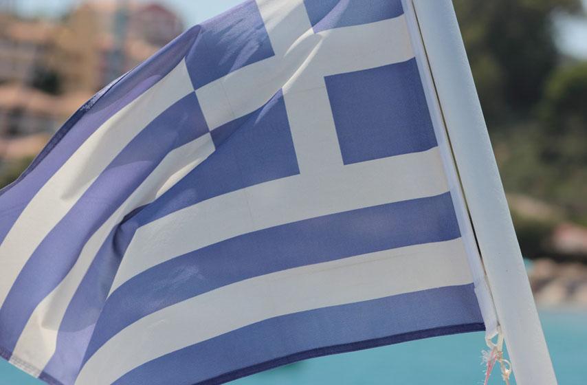 Evija, Grčka, putovanje, turizam