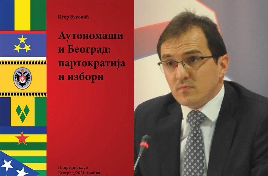 U ponedeljak, 27. septembra, od 19.30 u Gradskoj biblioteci Pančevac Igor Vuković predstaviće svoju knjigu: