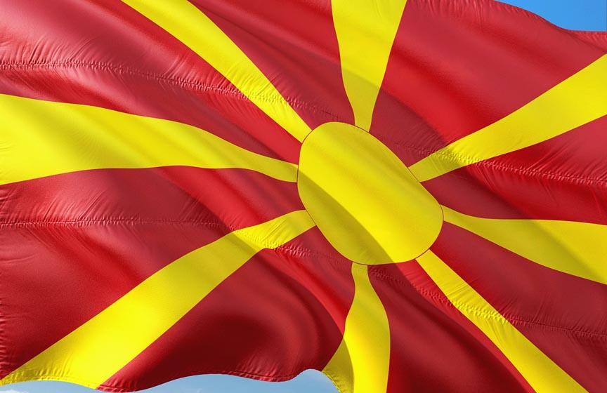 putarina u makedoniji