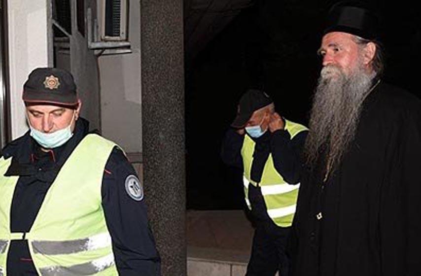 region, joanikije, Joanikije, Crna Gora, vesti iz regiona, najnovije vesti, policija