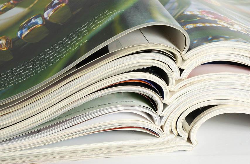 štampani materijali, reklama