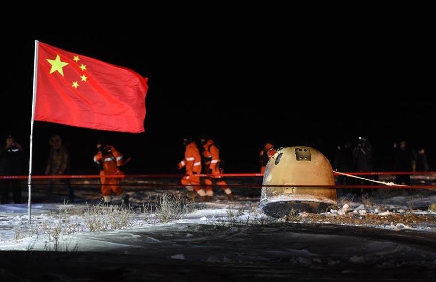 kineska raketa pala u indijski okean