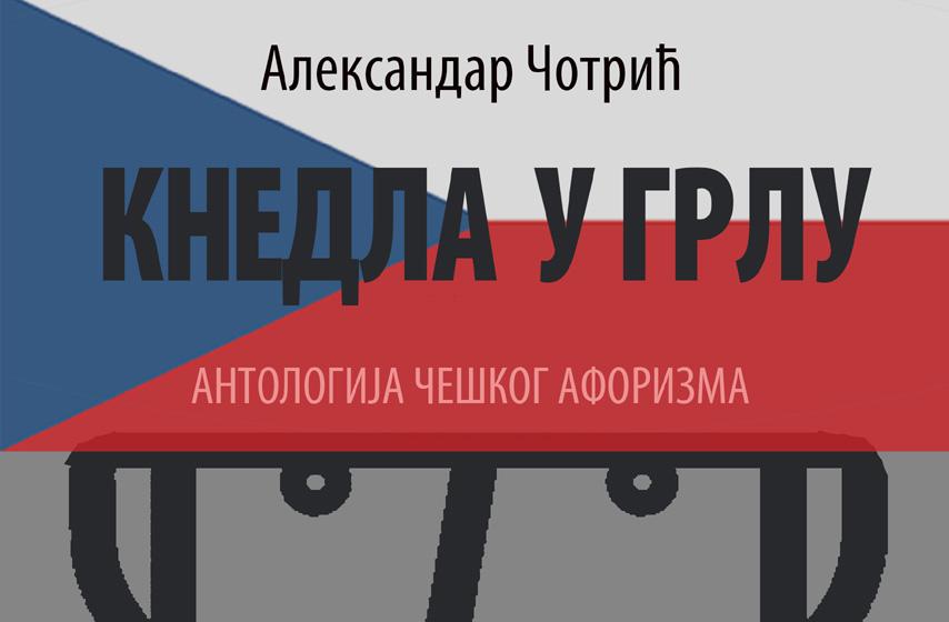 Aleksandar Čotrić, Antologija češkog aforizma na srpskom jeziku